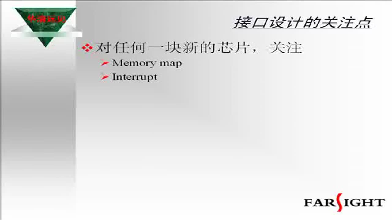 ARM Cortext-M3體系結構與介面編程(2)